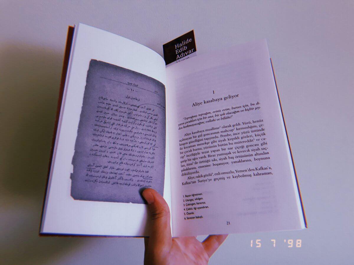 Vurun Kahpeye, Halide Edip Adıvar'ın kaleminden çıkan ve dönemine ışık tutan bir yapıttır.
